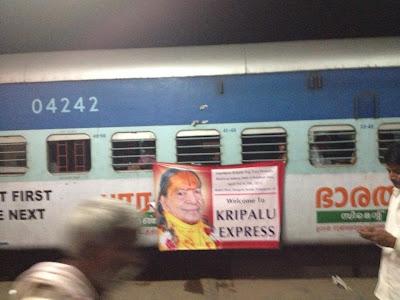 Train of Jagadguru Shree Maharajji
