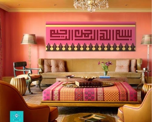 konsep desain rumah islami minimalis