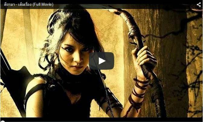 blood and bone 2009 hd full movie