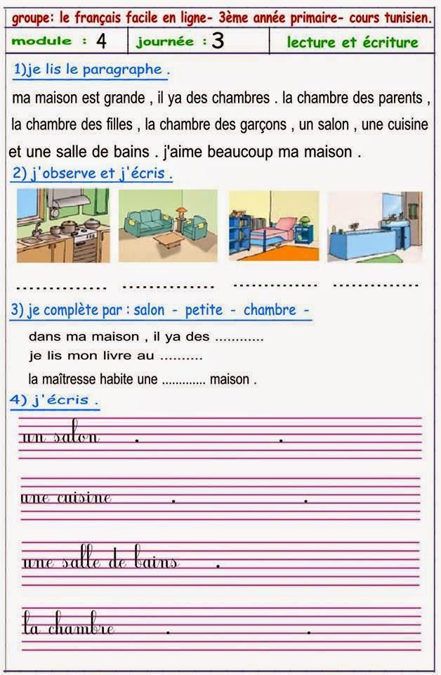 تمارين السنة ثالثة فرنسية exercices troisieme année francais