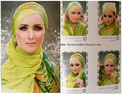 Cara Memakai Jilbab Arab Styles Untuk Pesta