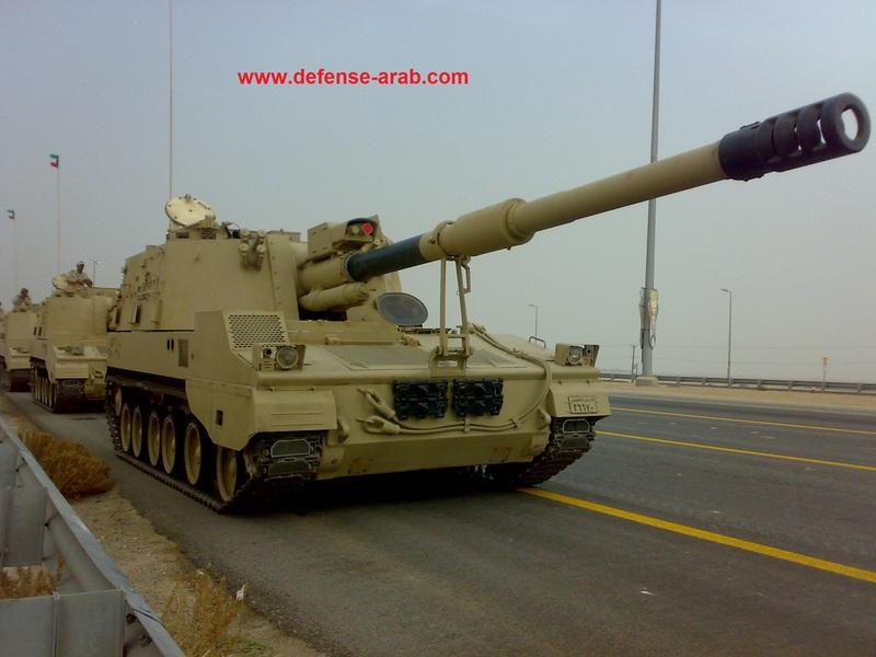 Armée Koweïtienne  Kuwait+PLZ