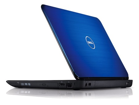 dell inspiron 15r laptop computer | price philippines