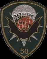 50 онзСпП
