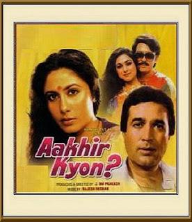 Aakhir Kyon? (1985)