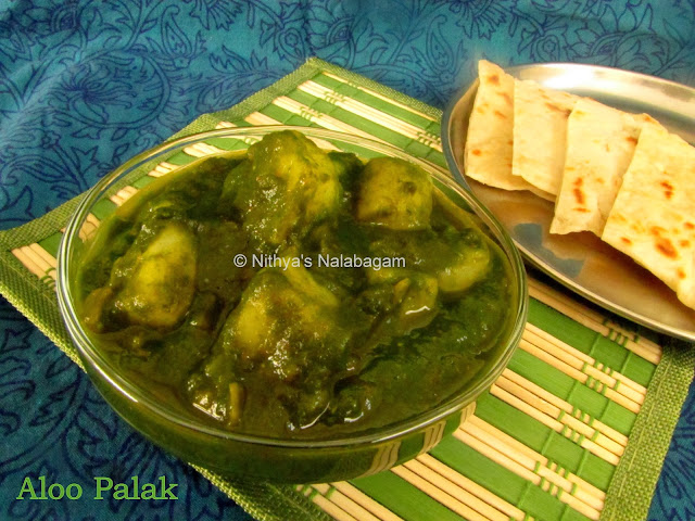 Aloo Palak | Potato and Spinach Gravy