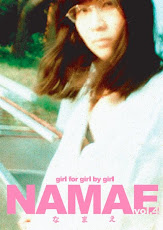 NAMAE magazine