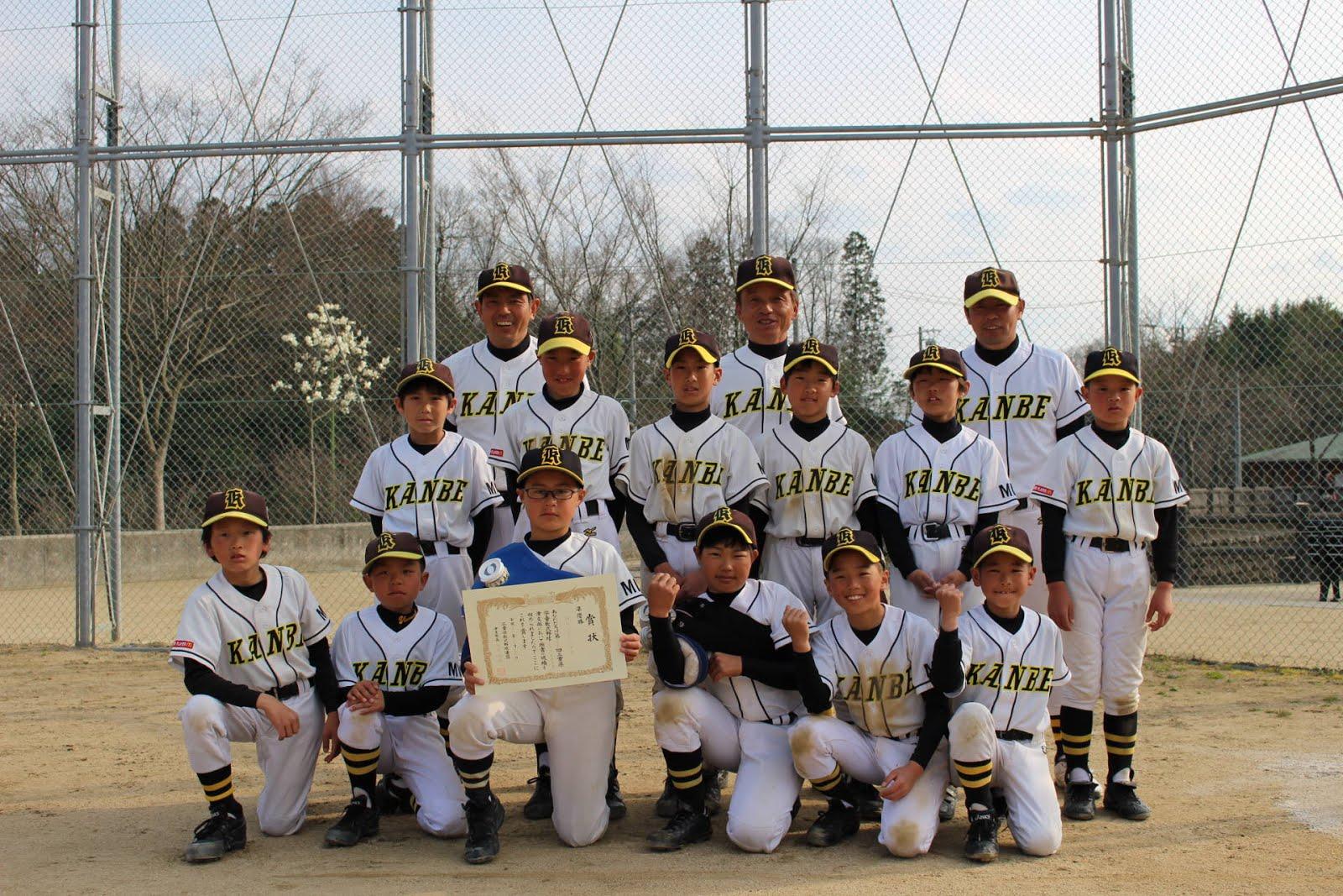 2016Aチーム スポ少県大会出場