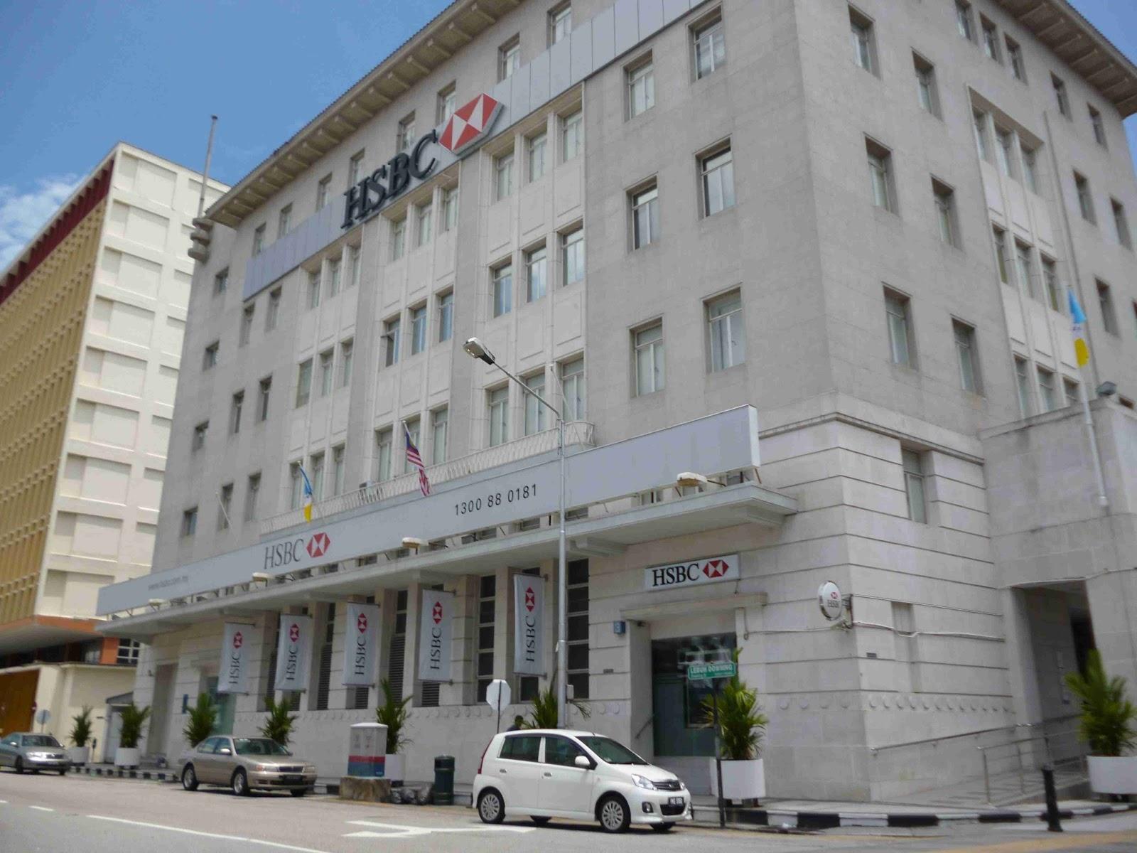 hong kong shanghai banking corporation hsbc essay