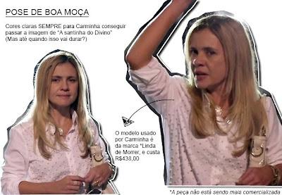 Camisa pérolas da Carminha - Avenida Brasil