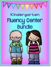 Fluency Bundle: Kindergarten