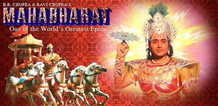 mahabharat star plus serial background music download