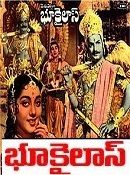 Bhookailas telugu Movie