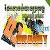 [Album] DJ Broney Remix Vol 22 | New Remix 2015