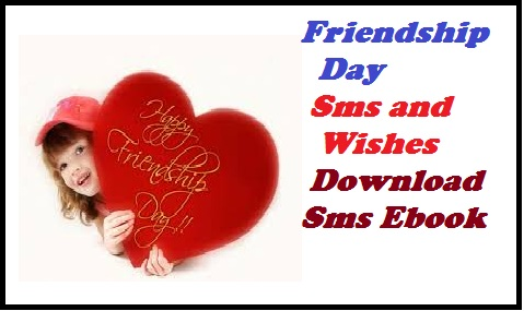 Friendship sms, friendship day greetings, friendship day 2013 sms, friendship day wishes, friendship day 2013 best wishes, friendship day 2013 wallpaper, friendship day downloads, download sms ebook