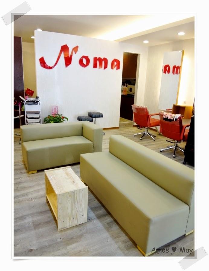 台南髮型沙龍-Noma Hair Saloon-沙發椅休息等待區