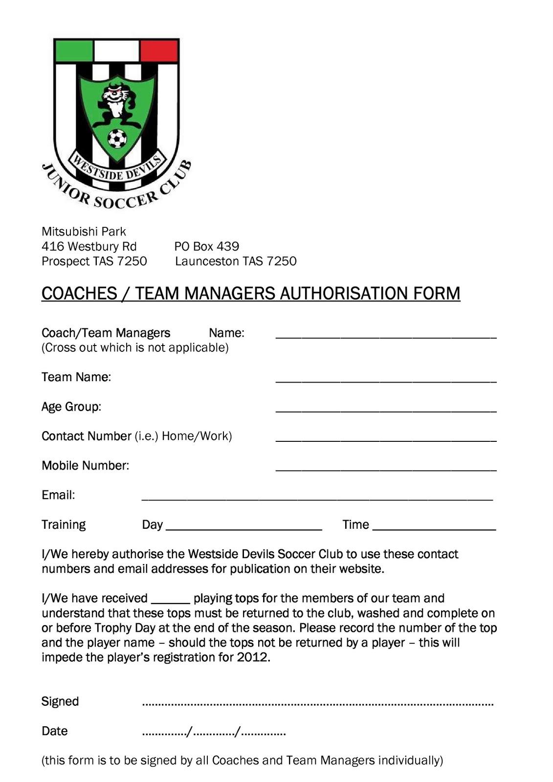 membership application template free