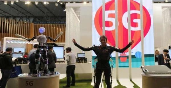 5G China Mobile