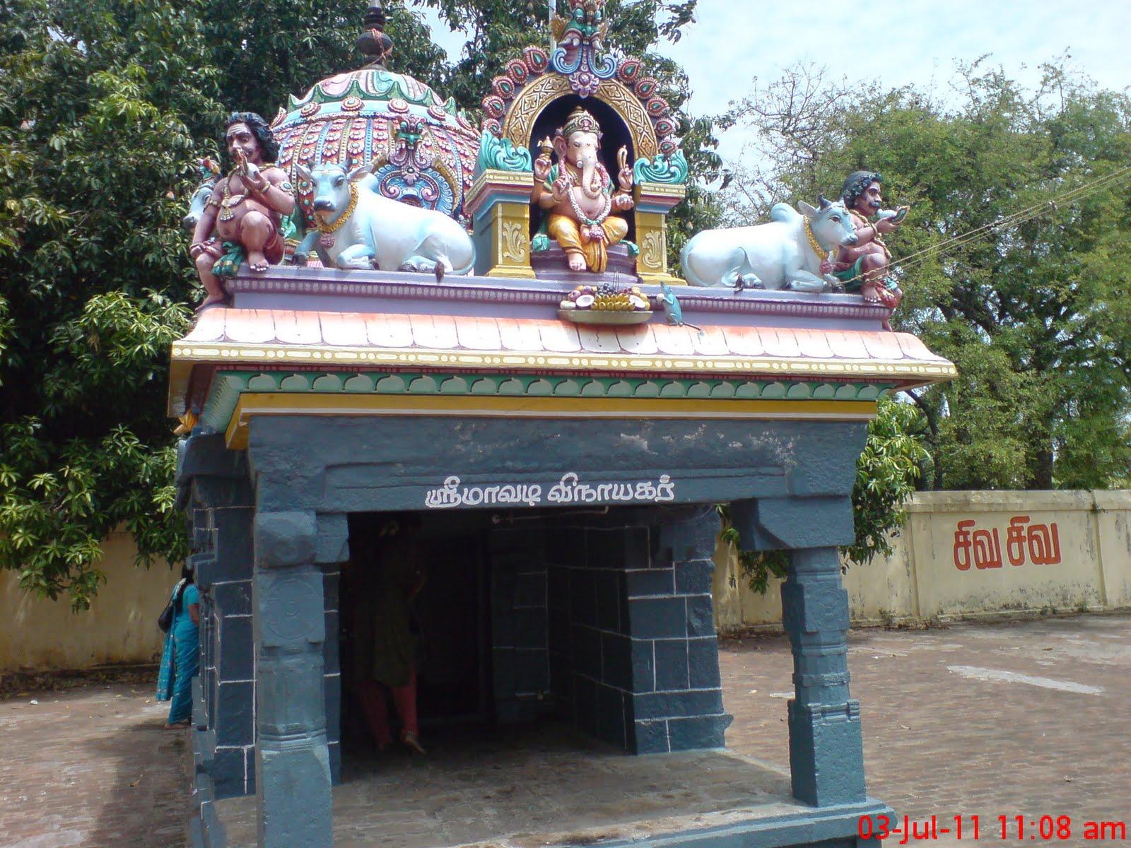Sri Shivaloka Thyagar Temple, Tirunallur Perumaanam, Sirkazhi - 275 Shiva Temples