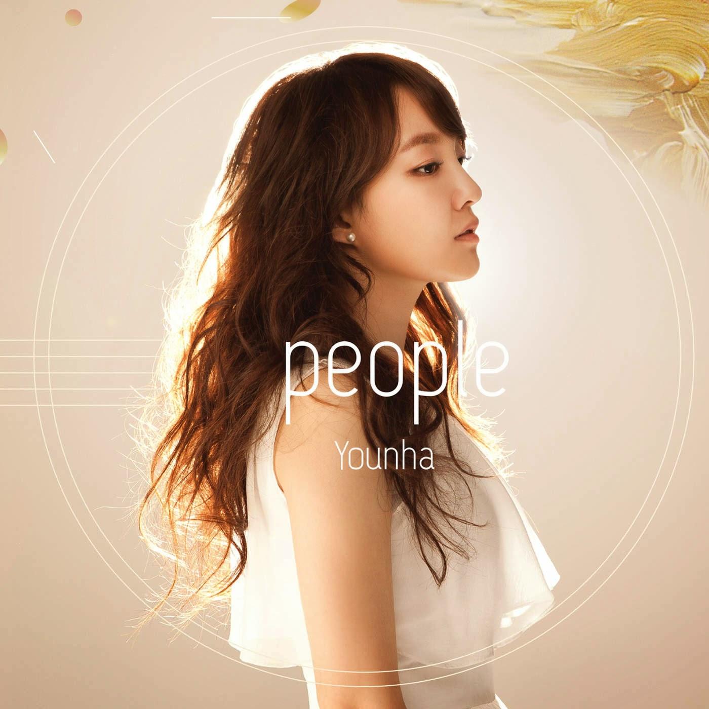 ユンナ(Younha) - People [Mini Album]