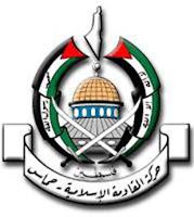 HAMAS - Harakat Al Muqawwamatul Al Islamiyah