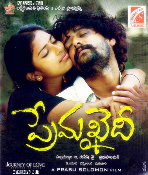Premakhaidi (2011) Telugu Movie MP3 Songs CD Cover Front Poster Download