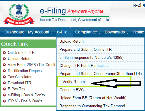 Image result for Aadhaar Number to be a must for Filing I-T Returns
