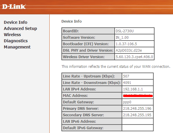 D-Link DSL-2730U Wireless Router settings