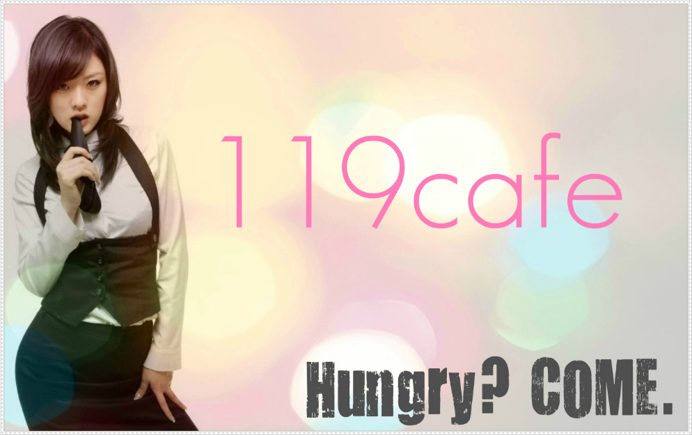 119Cafe