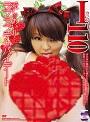 Airi Ai Love Love Dekapai Date
