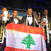 First Mister United Continents winner is from Lebanon