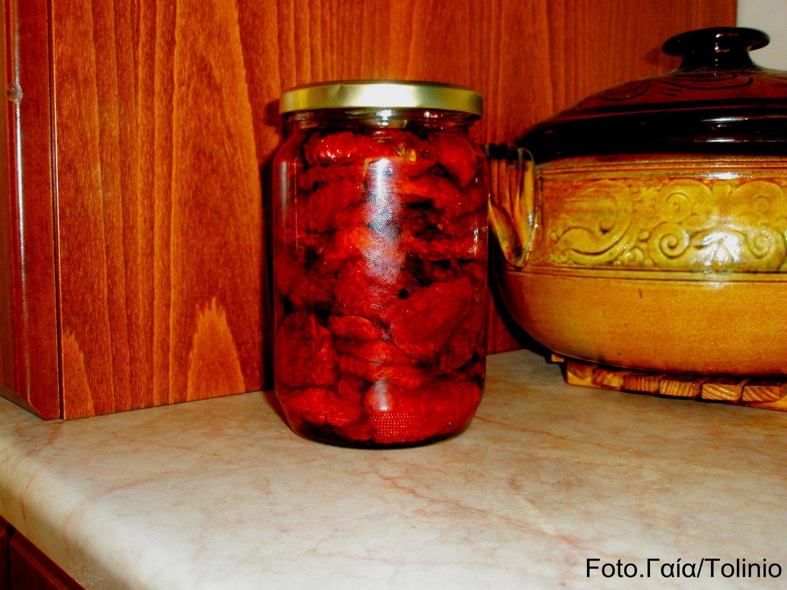 Πως να κάνετε Ντοματάκια Λιαστά - How to make sun dried tomatoes