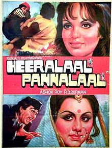 Heeralal Pannalal 1978 Hindi Movie Watch Online