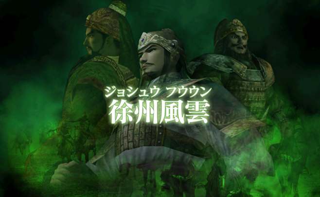 三国志战记 / Dynasty Tactics Apk v1.00 + Data Free [Torrent]