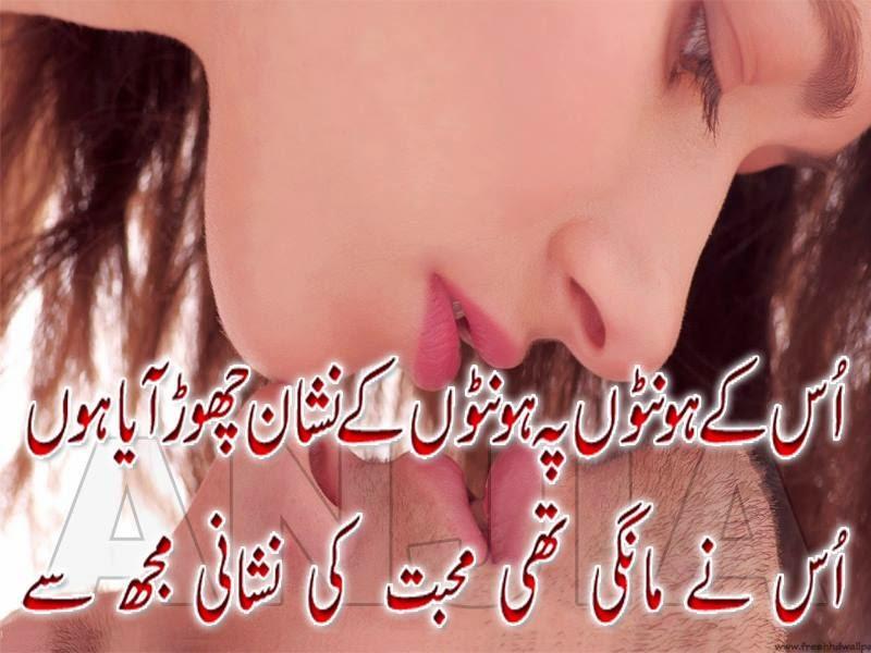 Sad Poetry: Most updated urdu photo poetry hd wallpapers