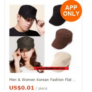 Buy Korean Fashion Flat Outdoor Army Hat,  Baseball Cap at Rs.0.66 (66p) : BuyToEarn