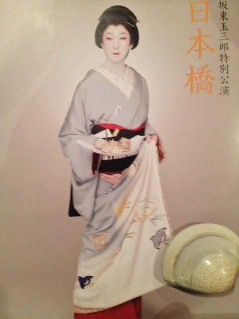 藤堂新二の画像 p1_21