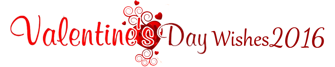 Valentines Day 2017 Wishes