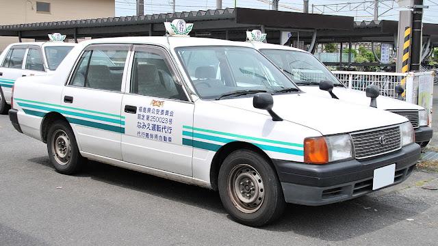 Coche del servicio unten daikou