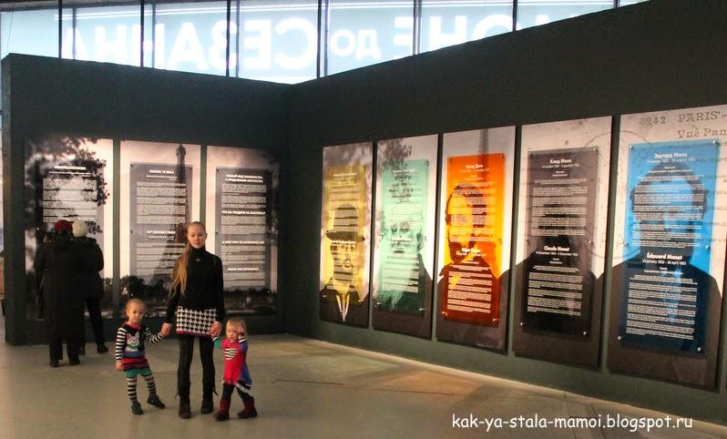 выходные в петербурге с детьми, выставка от моне до сезанна,