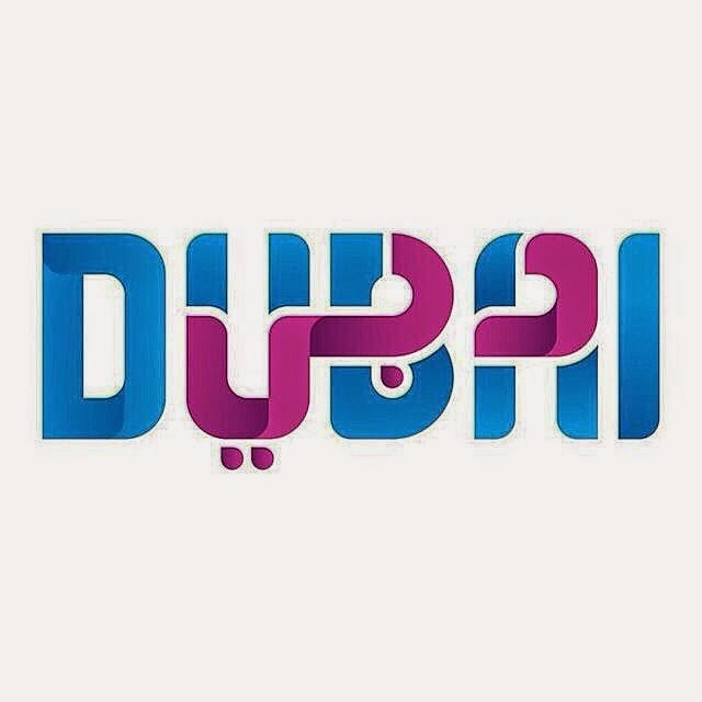 Dubai City New Brand