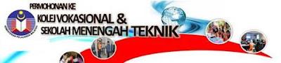 permohonan ke smt dan kv 2014