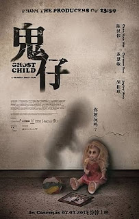 Ghost Child (Inside the Urn) (2013)