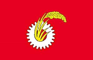 Japon : Interview avec Hidekatsu Yoshii, député communiste et responsable nucléaire pour le Parti communiste japonais    dans Environnement PCJ