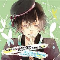 DL More Character Song Vol.8 - Azusa Mukami