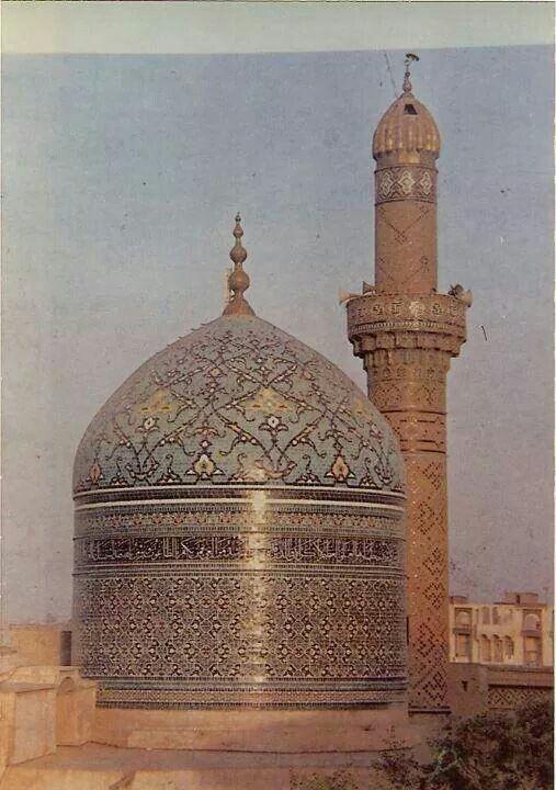 Mehmet Ali Ayni - Un grand saint de l'Islam: Abd-al-Kadir Guilânî