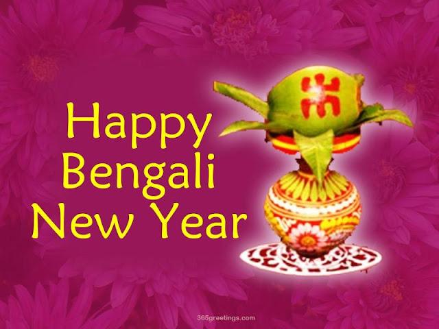 bengali new year 2012 wallpapers