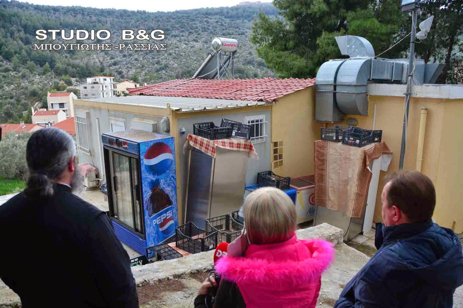 Ναύπλιο: Απομακρύνθηκαν τα προκάτ του συσσιτίου Ευαγγελίστριας