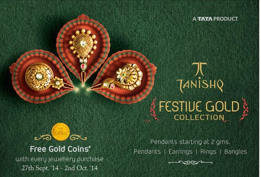 Tanishq Gold Coin Puja Festival Offer India Odisha