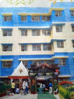 vasundhara old age home kalyani details smt gouri roy memorial